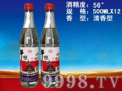 午栏山特制二锅头白酒500ml