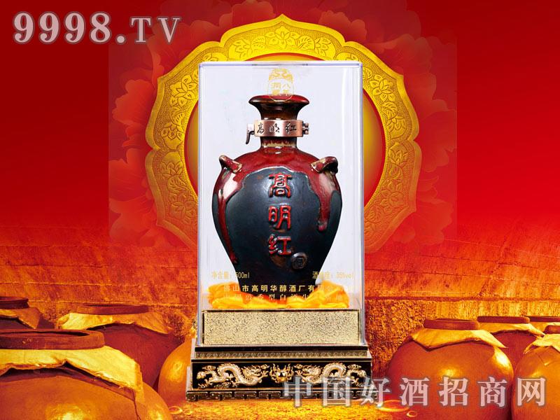 典藏版高明红酒