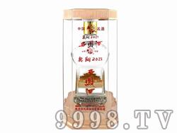 奥翔2022西凤酒(白瓶)