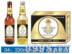 弘利方经典啤酒-330mlx24瓶