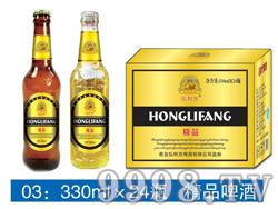 弘利方精品啤酒-330mlx24瓶