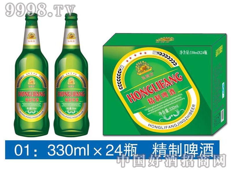 弘利方精制啤酒-330mlx24瓶-啤酒招商信息