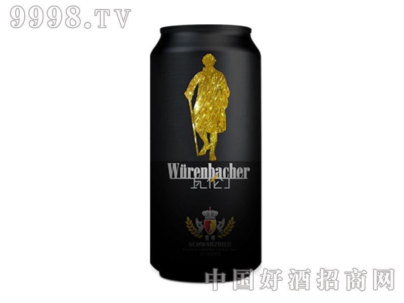 瓦伦丁黑啤