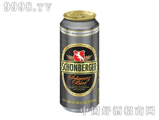盛堡黑啤酒(罐装)