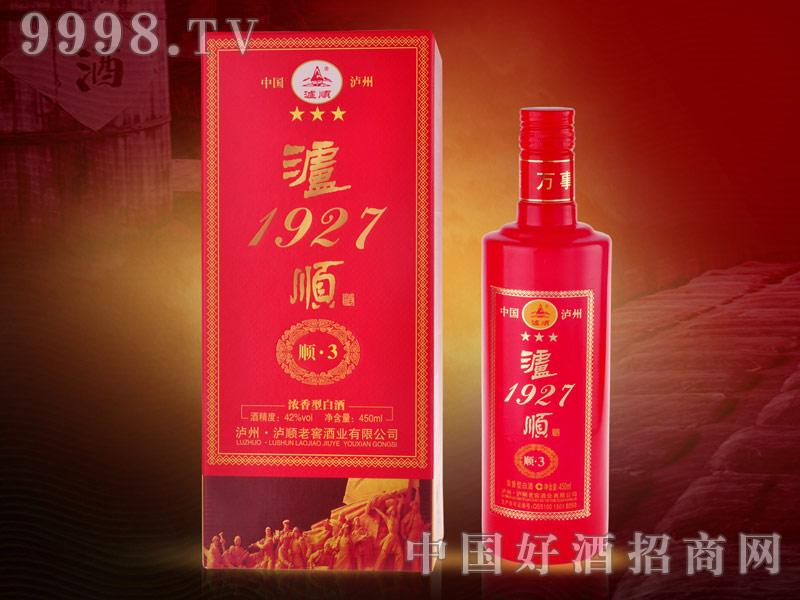泸顺老窖・泸顺1927-顺・3