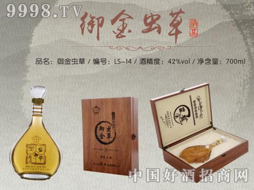 龙盛参茸-御金虫草酒