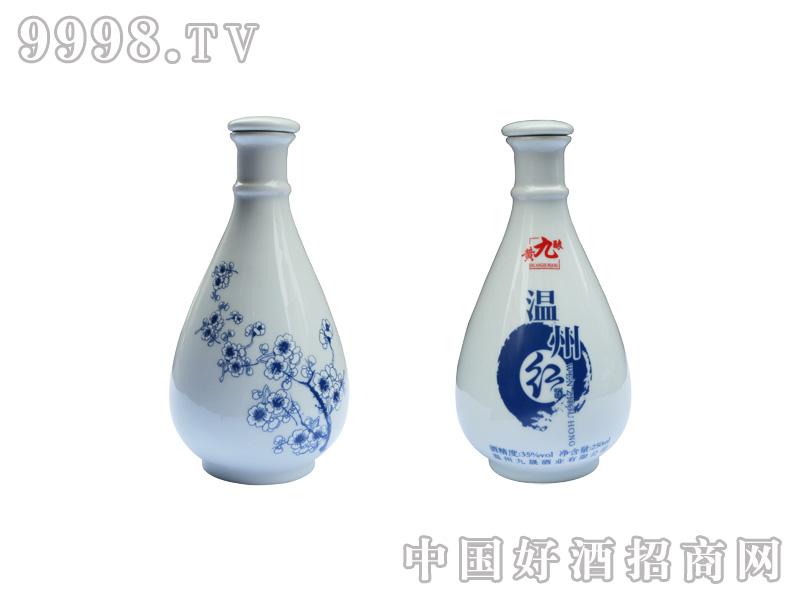 黄九酿-双回酒(月子酒)