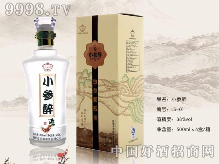龙盛参茸-小参醉酒