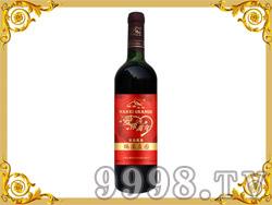 (新品)爱你一万年葡萄露酒