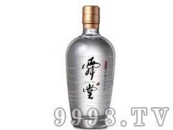典藏乌龙茶酒42度