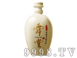 典藏乌龙茶酒52度