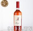 探戈之家 2013年桃红美乐葡萄酒