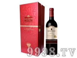卡斯特黛乐贵族干红葡萄酒