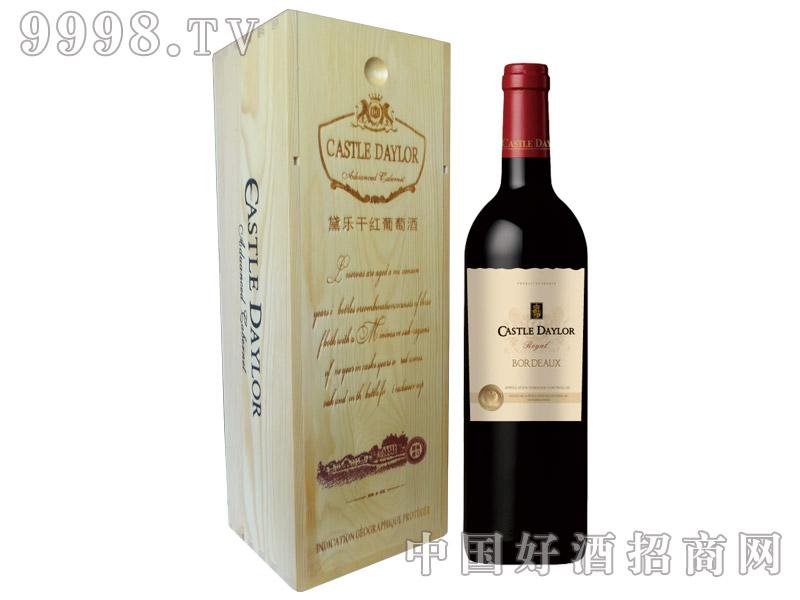 卡斯特黛乐皇室干红葡萄酒