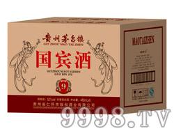 贵州茅台镇国宾酒9(箱)