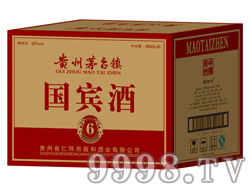 贵州茅台镇国宾酒6(箱)