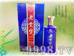 老贡梦酒中国梦