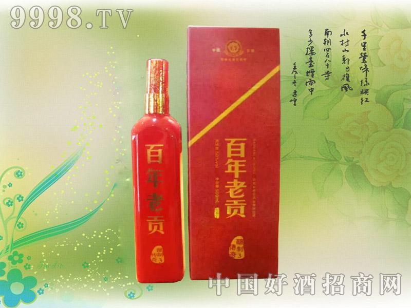 百年老贡酒传奇酿制3