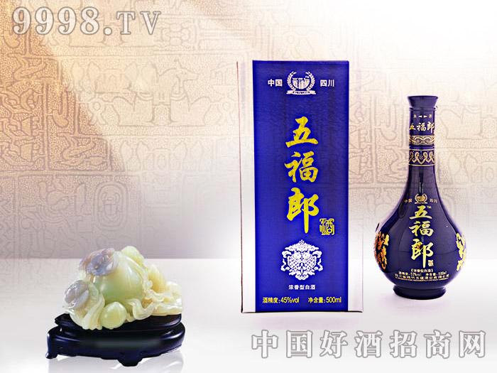 五福郎酒(蓝)