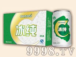 欧娜斯冰纯啤酒320ml×24罐