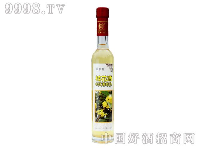 果果黄-桂花酒375ml