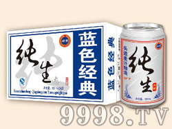 崂雪蓝色经典纯生啤酒320ml×24罐