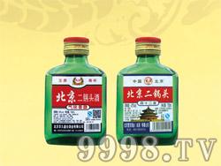 北京二锅头酒56°100ml(绿瓶)