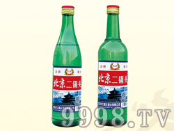 北京二锅头酒56°500ml