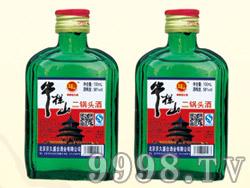 牛样山二锅头酒100ml(绿瓶)
