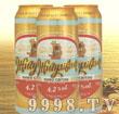 日古廖夫啤酒(500ml罐装)-啤酒招商信息