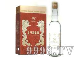 金门高粱酒(精装礼盒)