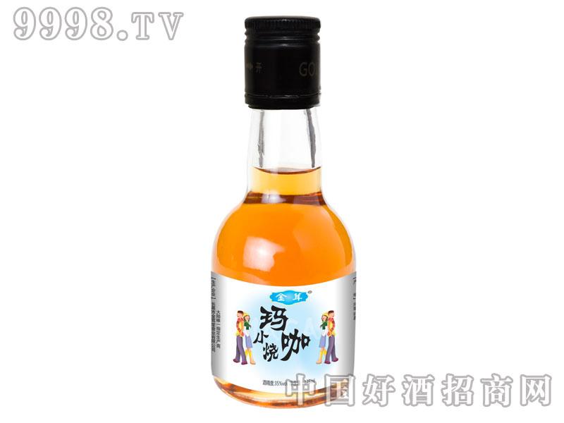 金茸玛咖小烧-保健酒招商信息