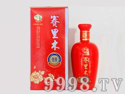 赛里木-红盒老窖酒