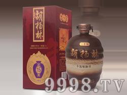 胡杨林-十五封坛酒