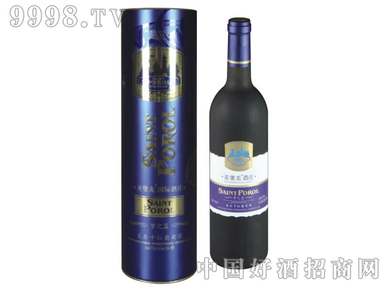 圣堡龙国际酒庄梦之蓝圆桶