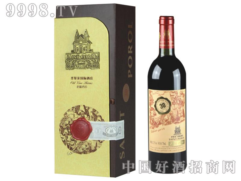 圣堡龙国际酒庄30年老藤干红高级单支礼盒