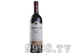 蒙特利娅玛卡干红葡萄酒