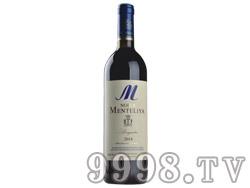 蒙特利娅诺宝干红葡萄酒