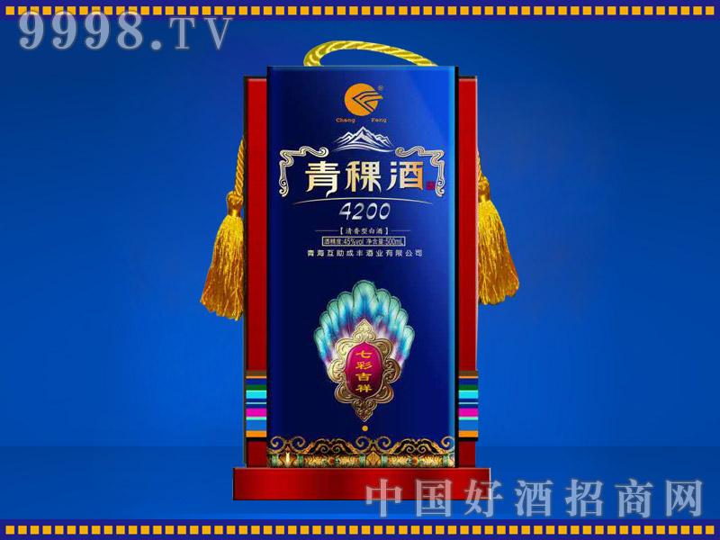 七彩青稞酒4200-好酒招商信息