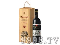 瀚隆至尊级窖藏干红葡萄酒