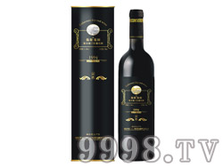 瀚隆葡园珍藏版橡木桶干红葡萄酒1994