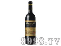 瀚隆大师级酒庄窖藏干红葡萄酒