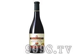 瀚隆橡木桶窖藏蛇龙珠干红葡萄酒