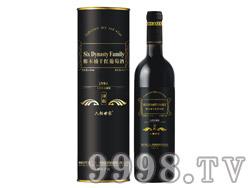 六朝世家九四珍藏版橡木桶干红葡萄酒