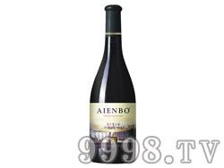 爱亨堡庄园酒庄窖藏干红葡萄酒