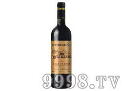 圣龙堡赤霞珠干红葡萄酒1998