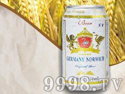 德国诺威原酿啤酒