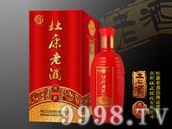 杜康老酒传世3
