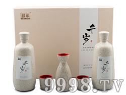 千岁养生酒(双瓶装)
