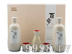 百岁养生酒(双瓶装)